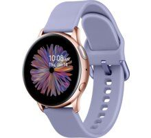 Chytré hodinky Samsung Galaxy Watch Active 2 40mm