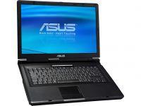 ASUS X58LE (X58LE-EX161) cena od 0,00 €