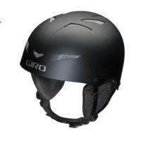Giro Encore II Anti Autti černá cena od 0,00 €