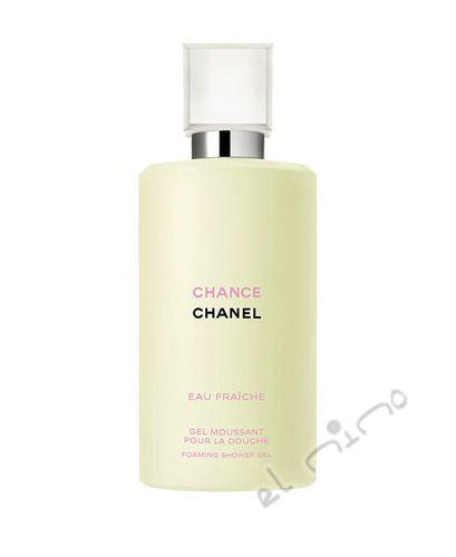 CHANEL Chance tělové mléko 200 ml