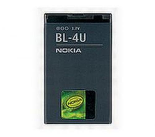 Batéria Lithium BL-4U pre Nokia 3120, 5530, 6216, 6600, 6600i, 8800, 8800 Gold Arte, E66, E75
