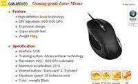 GIGABYTE Myš Mouse M6880, USB, Laser, 1600/800 DPI cena od 0,00 €