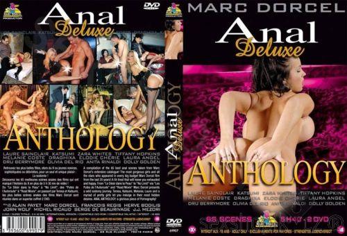 Marc Dorcel Anal Deluxe Anthology