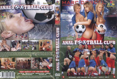 Marc Dorcel Anal football club