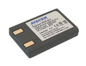 AVACOM baterie CGA-S101E cena od 0,00 €