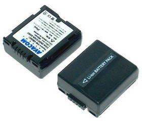 AVACOM baterie DZ-BP07S cena od 25,90 €