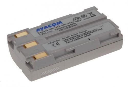 Avacom AKU JVC BN-V214 Li-ion 7.2V 2300mAh cena od 0,00 €