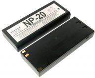 Avacom AKU Sony NP-1B Ni-Cd 12V 2000mAh cena od 0,00 €