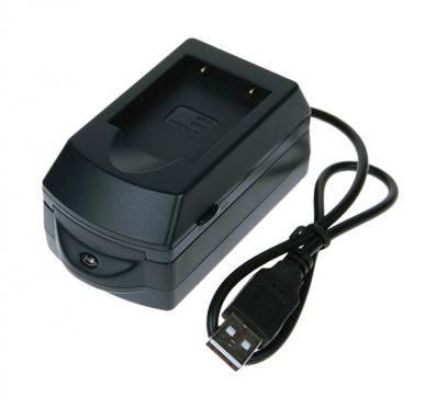 Avacom USB AVEPU 140 pro Li-ion Olympus Li-40B, Li-42B cena od 0,00 €