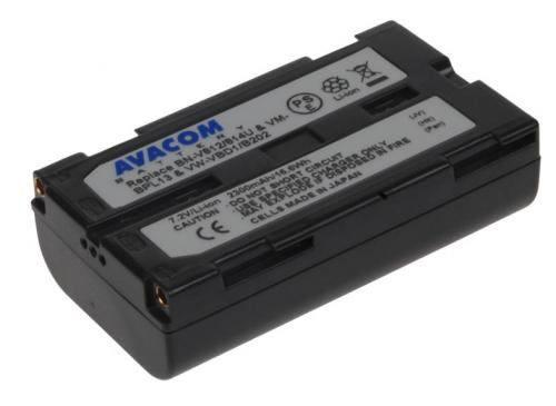 Avacom AKU JVC BN-V812/814U Li-ion 7.2V 2300mAh cena od 0,00 €