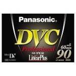 Panasonic AY-DVM60YE