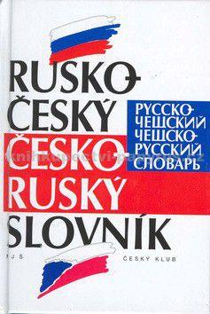 Český klub Rusko-český česko-ruský slovník cena od 0,00 €
