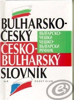 Český klub Bulharsko-český česko-bulharský slovník cena od 0,00 €
