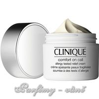 Clinique Comfort On Call 1,2 50ml