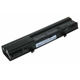 AVACOM M1210 (NODE-XP12-S26) cena od 0,00 €