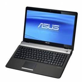 ASUS X64JV (X64JV-JX184V-R) cena od 0,00 €