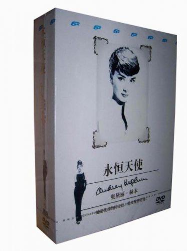 Audrey Hepburn kolekce cena od 0,00 €