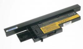 Avacom Baterie IBM ThinkPad X60 Li-ion 14,4V 5200mAh cena od 0,00 €