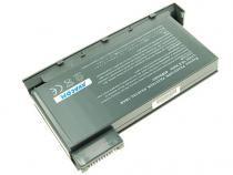 Avacom Baterie Toshiba Tecra 8000 10,8V Li-ion 4500mAh cena od 0,00 €