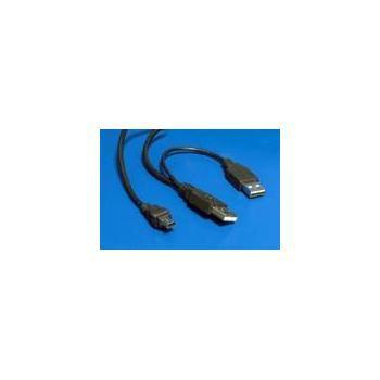 OEM USB 2.0 Y kabel 2xUSB na miniUSB 0.6m, , propojovací, USB 2.0, 60cm, 2xUSB A(M), ->miniUSB 5pinB (M) cena od 0,00 €