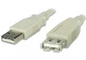 PremiumCord USB 2.0, A-A, 3m cena od 2,99 €