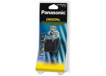 Panasonic VW-VBG260E1K 2640 mAh
