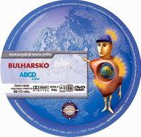 ABCD - VIDEO Bulharsko - Nejkrásnější místa světa - DVD cena od 3,19 €
