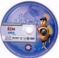 ABCD - VIDEO Řím - Nejkrásnější místa světa - DVD cena od 0,00 €