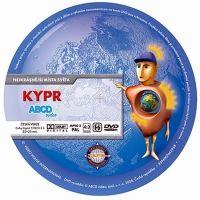 ABCD - VIDEO Kypr - Nejkrásnější místa světa - DVD cena od 0,00 €