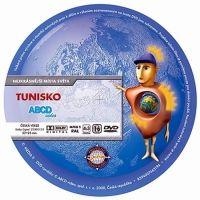 ABCD - VIDEO Tunisko - Nejkrásnější místa světa - DVD cena od 3,09 €