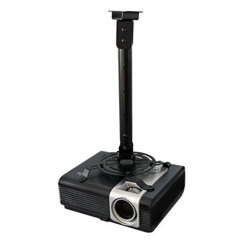 4WORLD 4W Stropní držák na projektor otočný/sklopný cena od 0,00 €