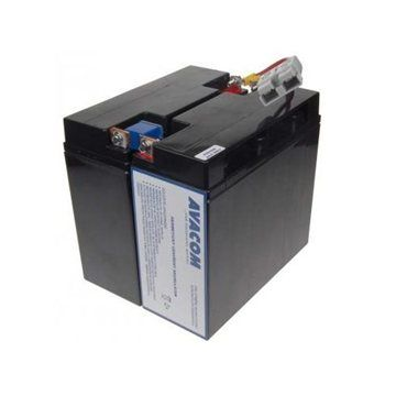 Avacom Baterie kit RBC7 cena od 113,90 €