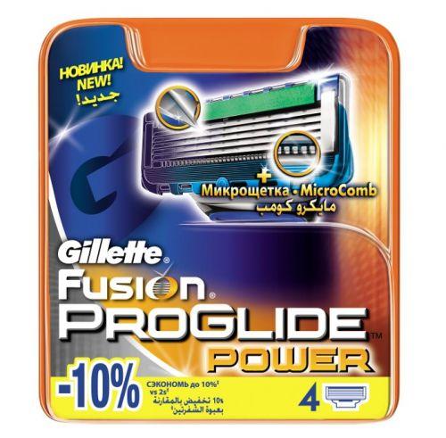 Gillette Fusion ProGlide Power - náhradné hlavice 4 ks cena od 21,40 €