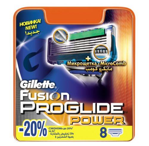Gillette Fusion ProGlide Power - náhradné hlavice 8 ks cena od 32,38 €