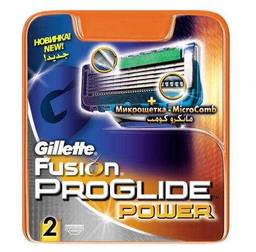 Gillette Fusion ProGlide Power - náhradné hlavice 2 ks cena od 0,00 €