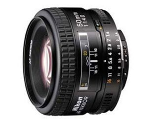Objektív Nikon 50 mm F1, 4 AF NIKKOR DA cena od 349,00 €