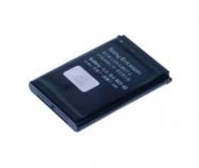 Avacom BST-42 cena od 0,00 €