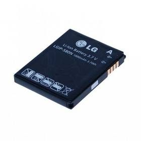 Avacom LG LGIP-580N cena od 0,00 €