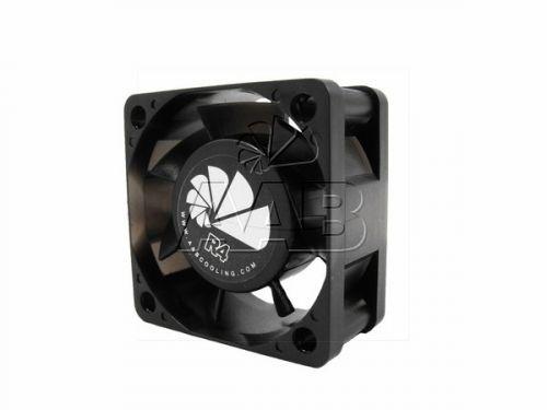 AAB Cooling Super Silent R4 - 8,8 dB cena od 0,00 €