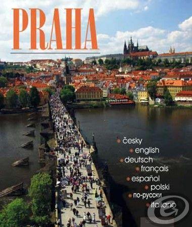 AB ART press s.r.o. Praha (ČJ, AJ, NJ, FJ, ŠJ, Pol.J, RJ, IJ) - Vladimír Bárta cena od 22,50 €