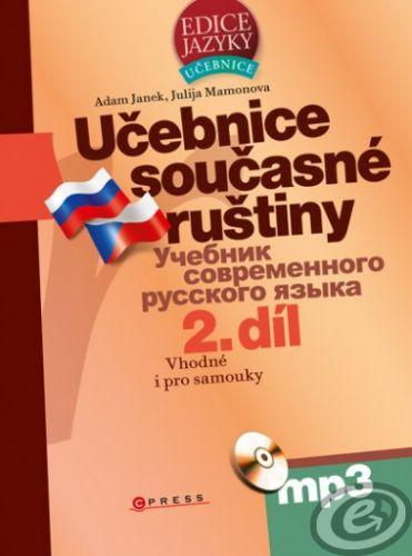 Edika Učebnice současné ruštiny, 2. díl + CD audio, MP3 - Adam Janek, Julija Mamonova