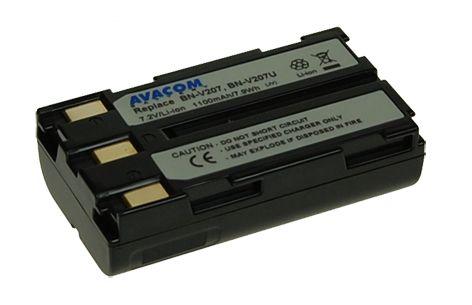 Avacom JVC BN-V207 Li-ion cena od 0,00 €