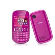 Nokia 200 Asha Dual SIM
