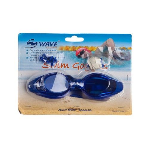 Plavecké okuliare VETRO-PLUS SportWell, dětský set (51G2316NE)