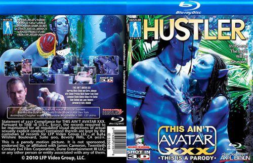 HUSTLER This Ain't Avatar XXX (3D Blu-Ray)