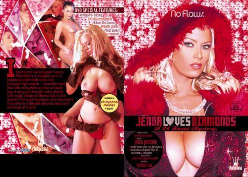 CLUB JENNA Jenna Loves Diamonds: A 24 Karat Mystery