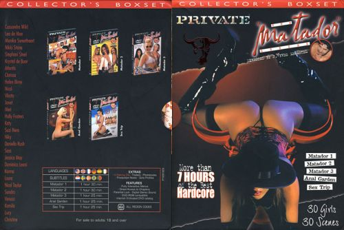 PRIVATE The Matador 5 Pack 1 (5 Disc Set)