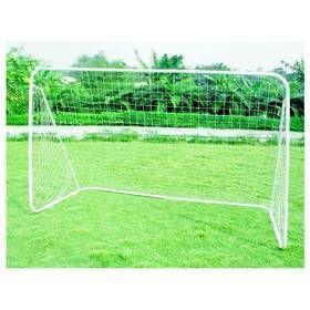 MASTER Fotbalová branka 300 x 200 x 120 cm