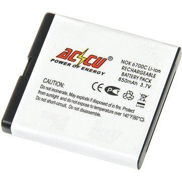 ACCU Li-ion GSM Nokia 850 mAh cena od 0,00 €