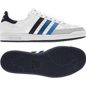Adidas TENNIS PRO boty